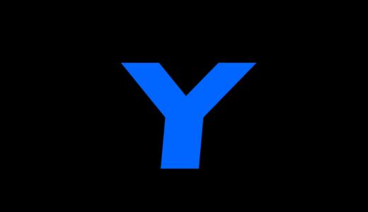 出力リレー(Y)の概要と使用例