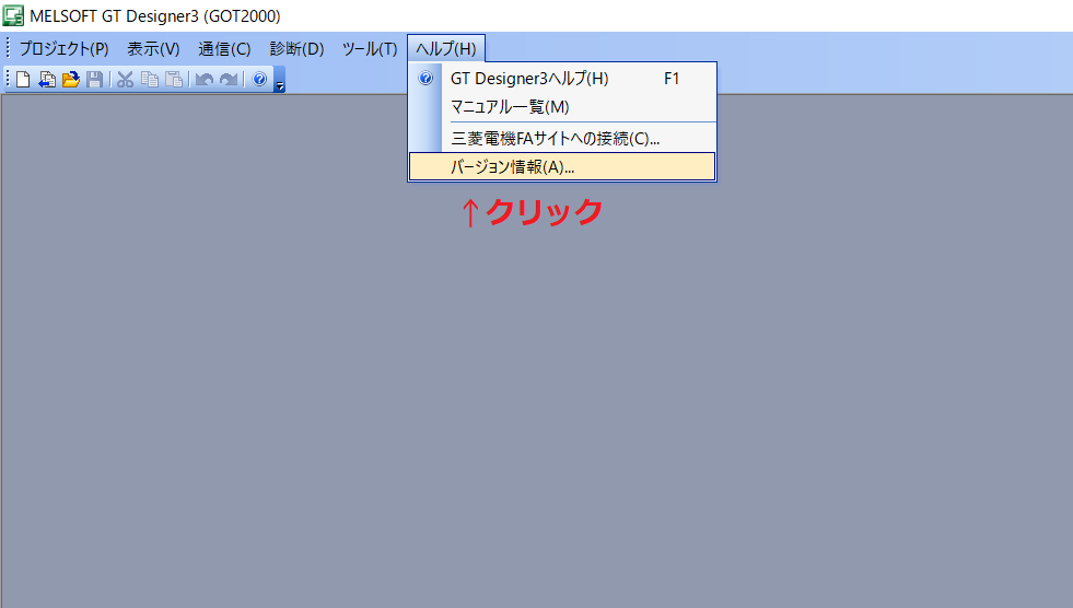 Gt Designer 3 Update