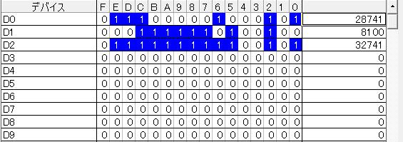 10_WOR命令_デバイスモニタ