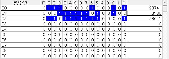 10_WXOR命令_デバイスモニタ
