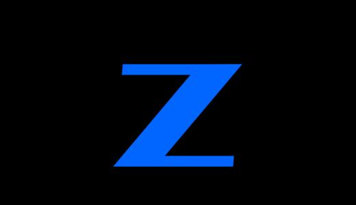 インデックスレジスタ(Z)の使用方法とラダープログラム例