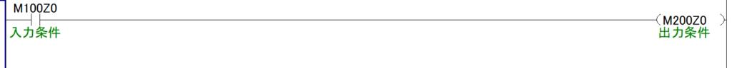 【1行目】ラダープログラムの解説