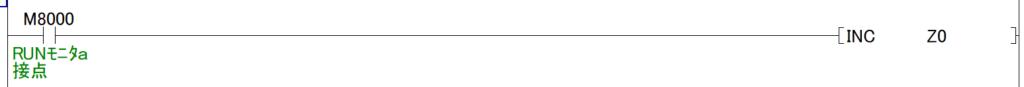 【2行目】ラダープログラムの解説