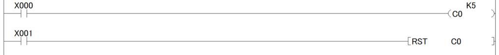 0.1ms カウンタ ラダー 命令