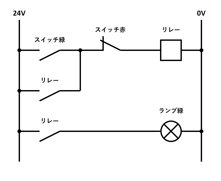 20_リレー回路