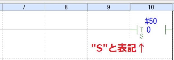 11_命令解説