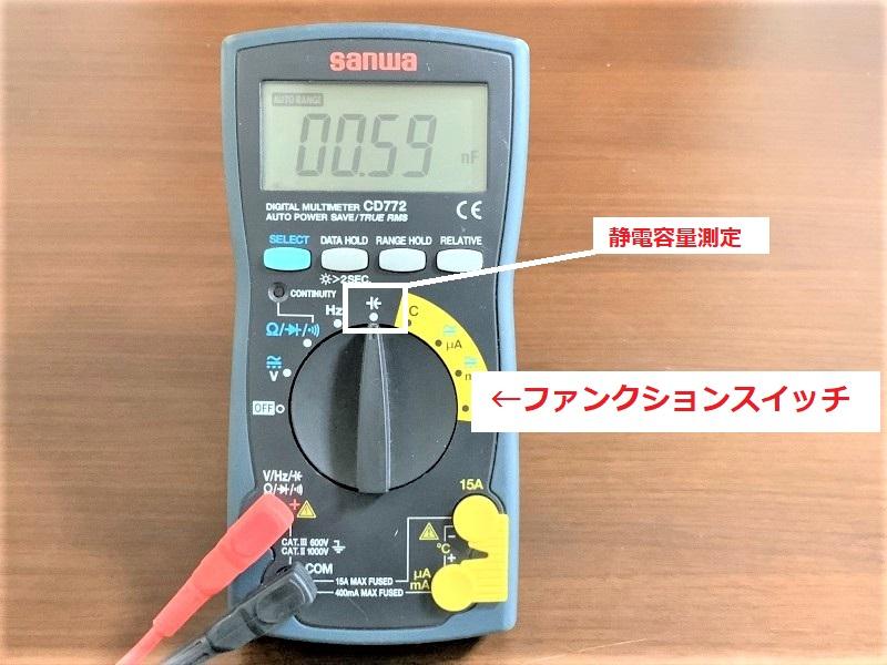 10_モード選択_静電容量