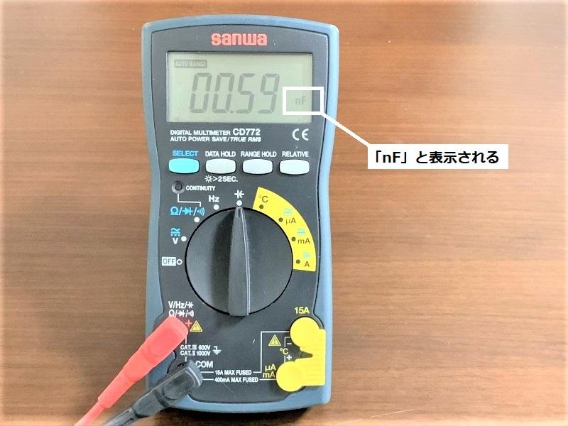 12_表示確認_静電容量