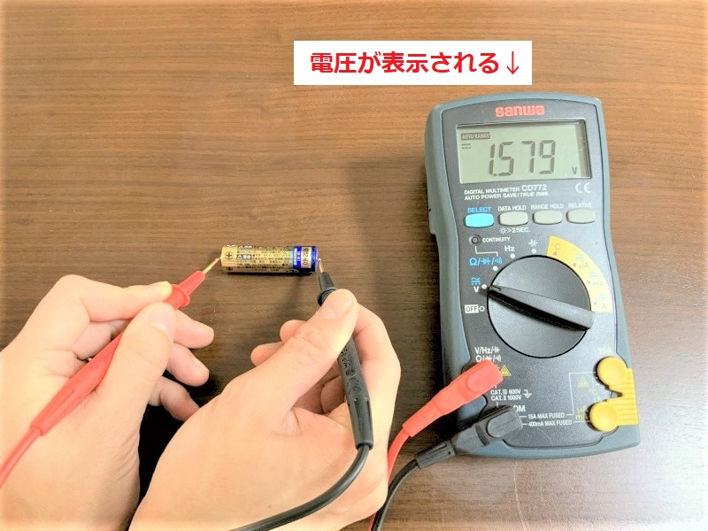 32_測定の様子_乾電池