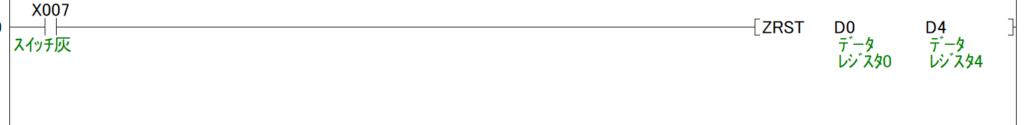 三菱 シーケンサ 命令 mデバイス dデバイスに変換