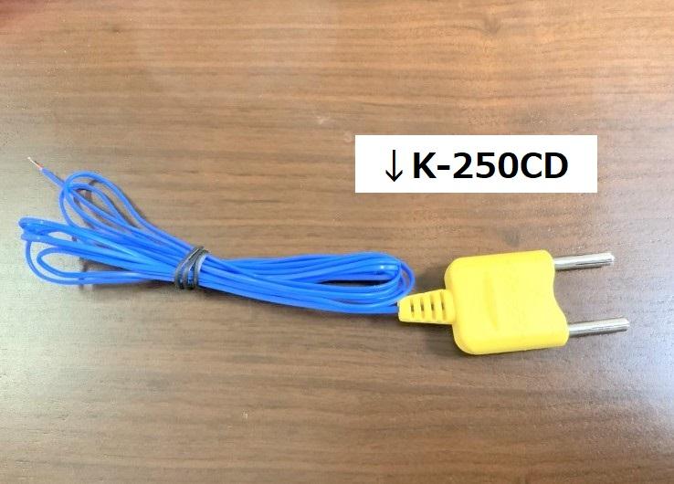 06_K-250CD