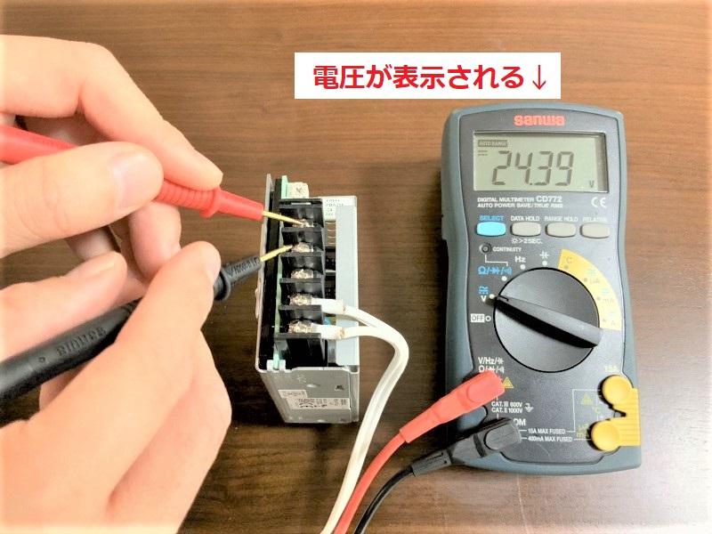 32_測定の様子_パワーサプライ電圧