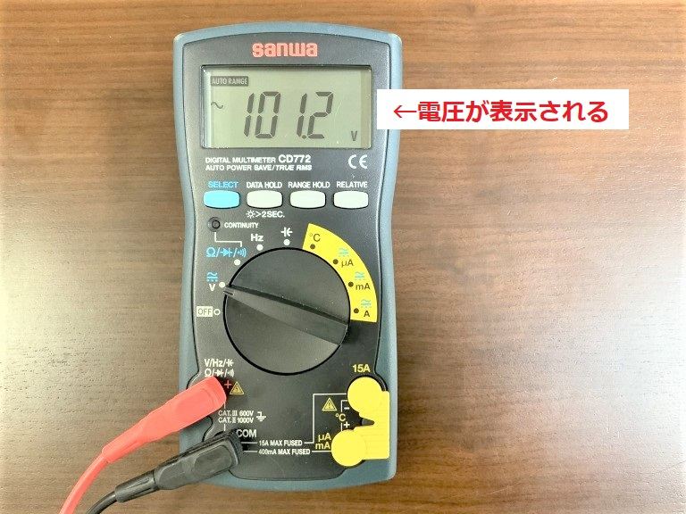 33_測定結果_交流電圧