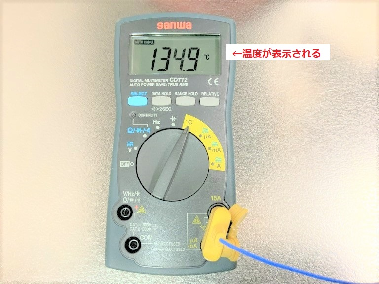 33_測定結果_温度