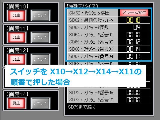 例題_GOT解説2