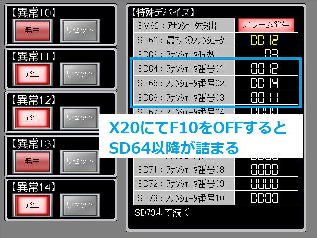 例題_GOT解説3