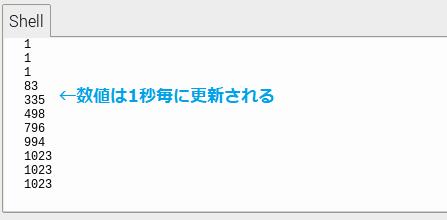11_完成イメージ(表示)