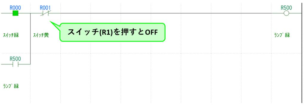 例題②_ラダープログラム解説3