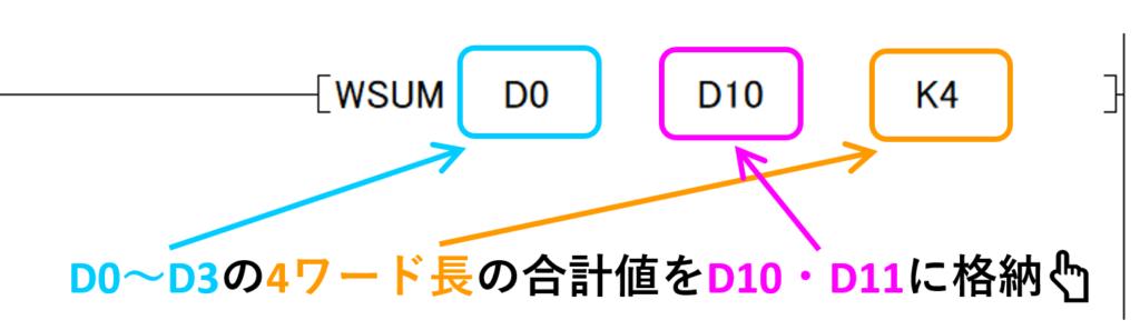 10_命令解説