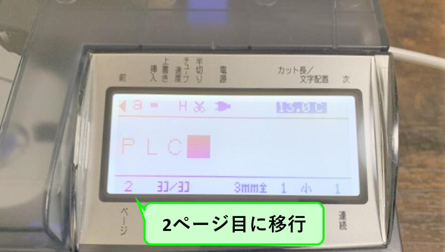 32_PLC