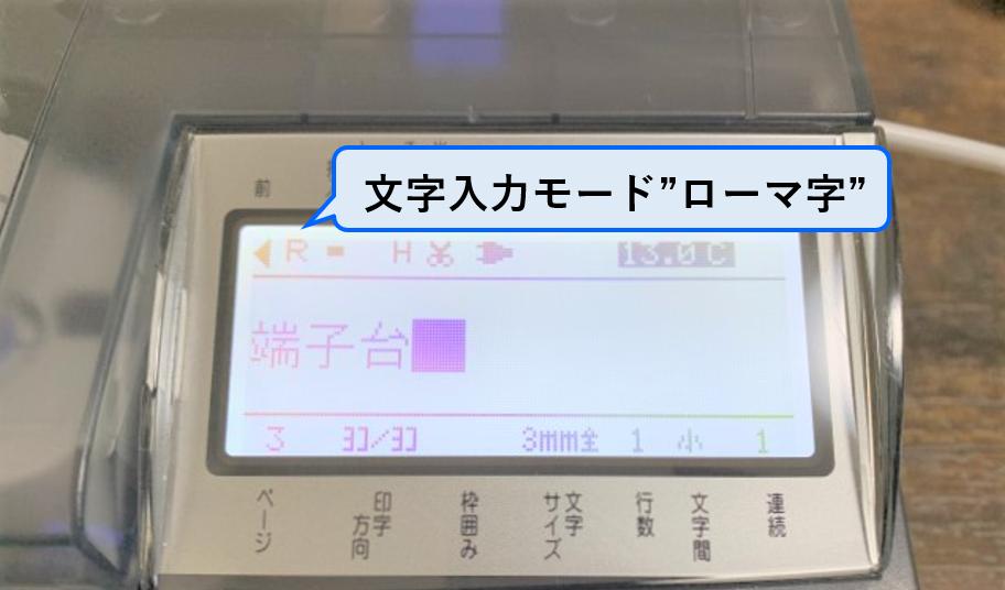 33_端子台