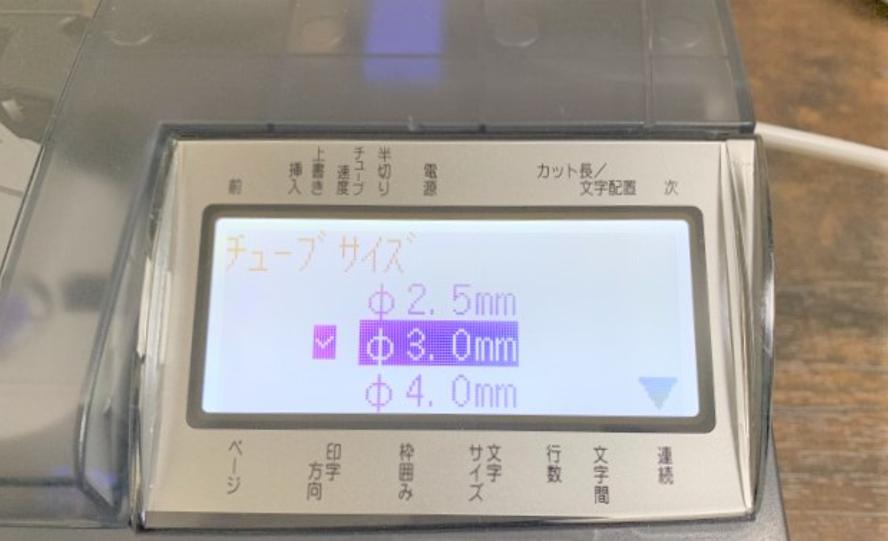 36_印刷2