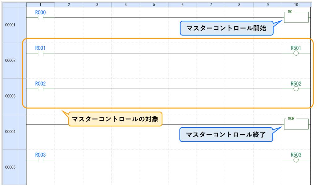 10_MC命令解説1