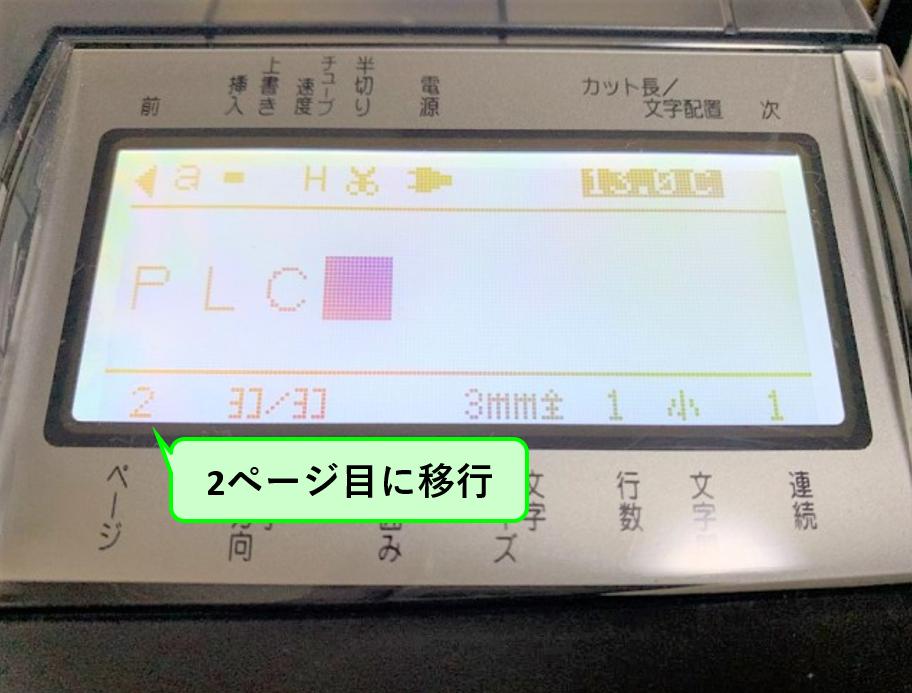 21_PLC
