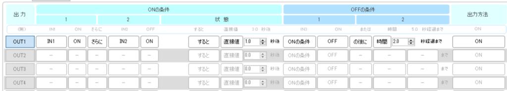 21_SIOProgrammer画面拡大