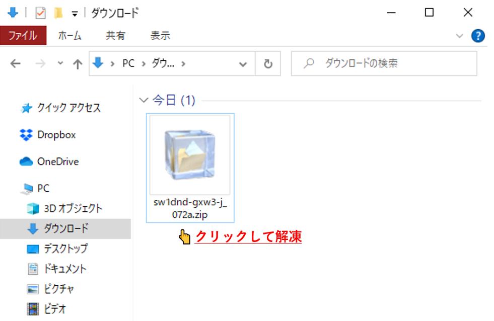 31_解凍